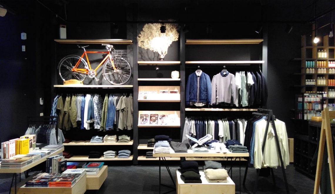 Waarom Coef misschien wel één van de beste mannenmode winkels van Nederland is